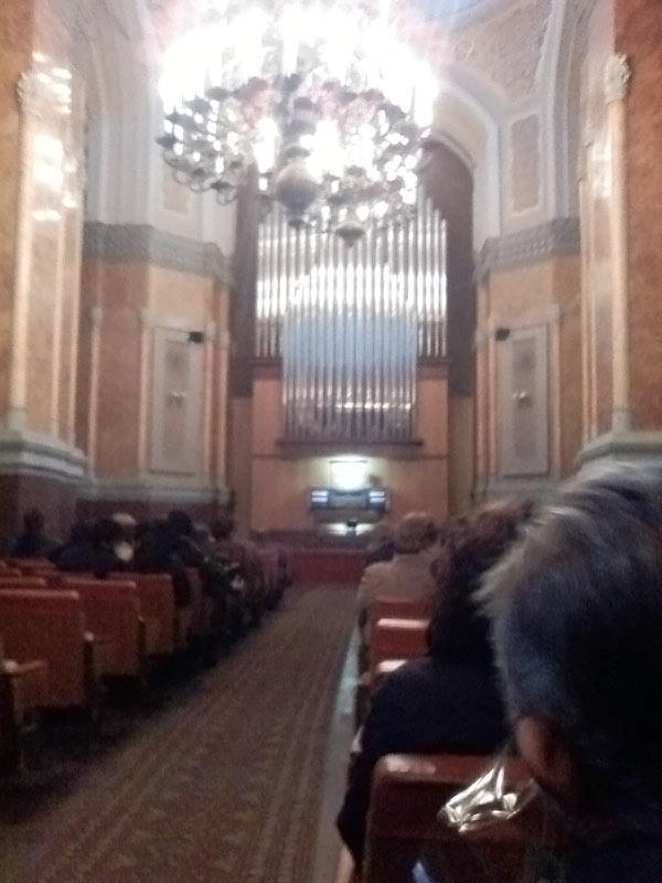 Органный зал