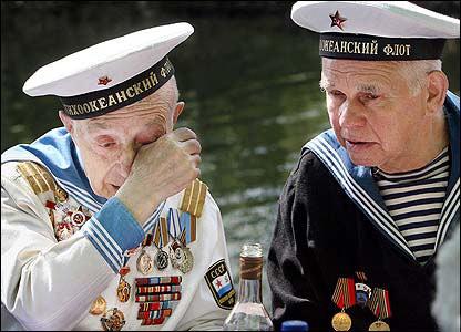 Морской пехотинец тихоокеанского флота