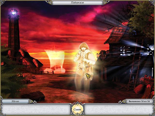 Онлайн игра жанра Я ищу - Легенды 2. Полотна Богемского замка