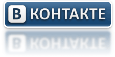 Вконтакте.ру